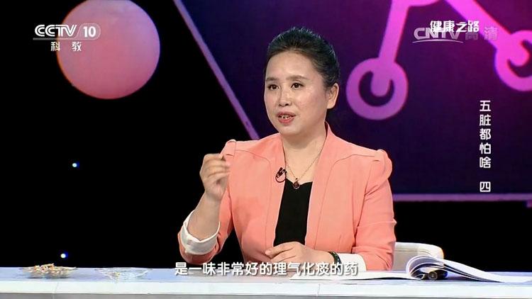 广东省中医院主任医师毛炜谈化橘红功效